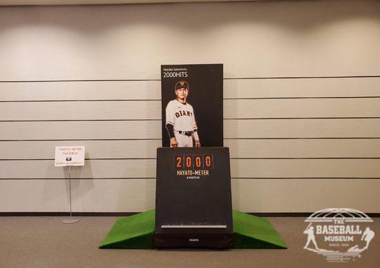 坂本勇人選手 通算2000安打達成記念展示」HAYATO-METER付きフォトスポット