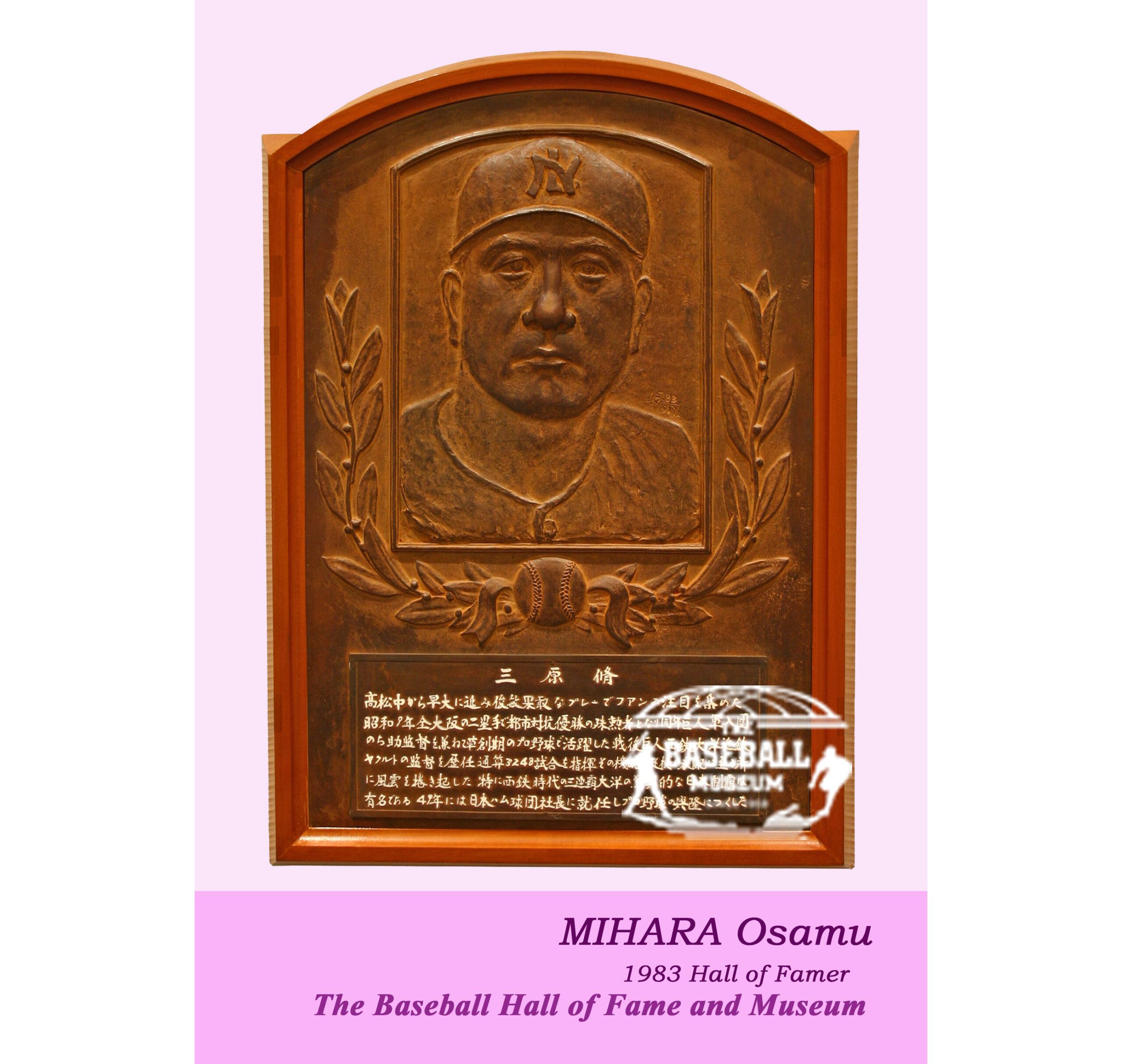 sp-postcard-mihara