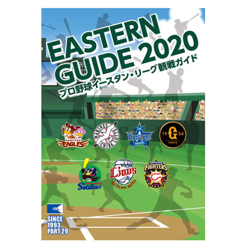 sp-book-eastern20