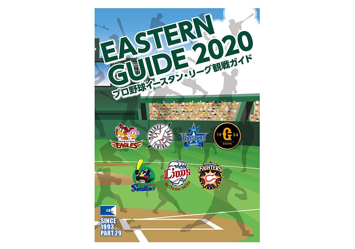 sp-book-eastern20