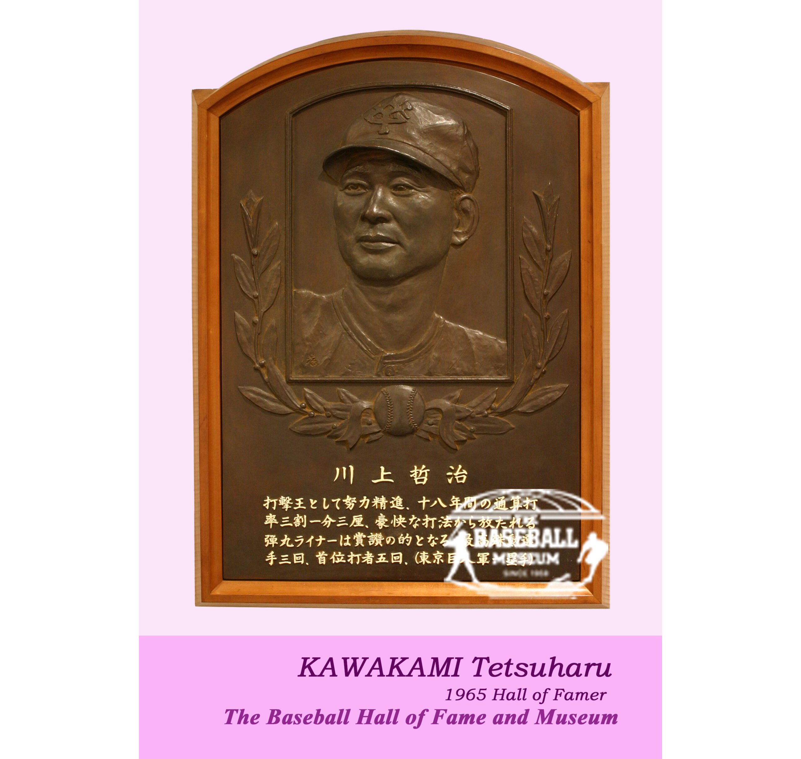 sp-postcard-kawakami