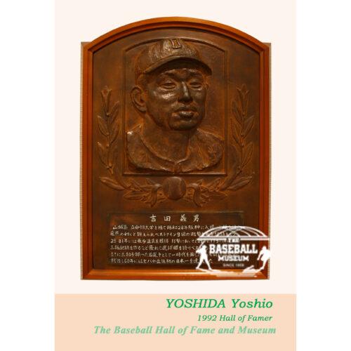sp-postcard-yoshida