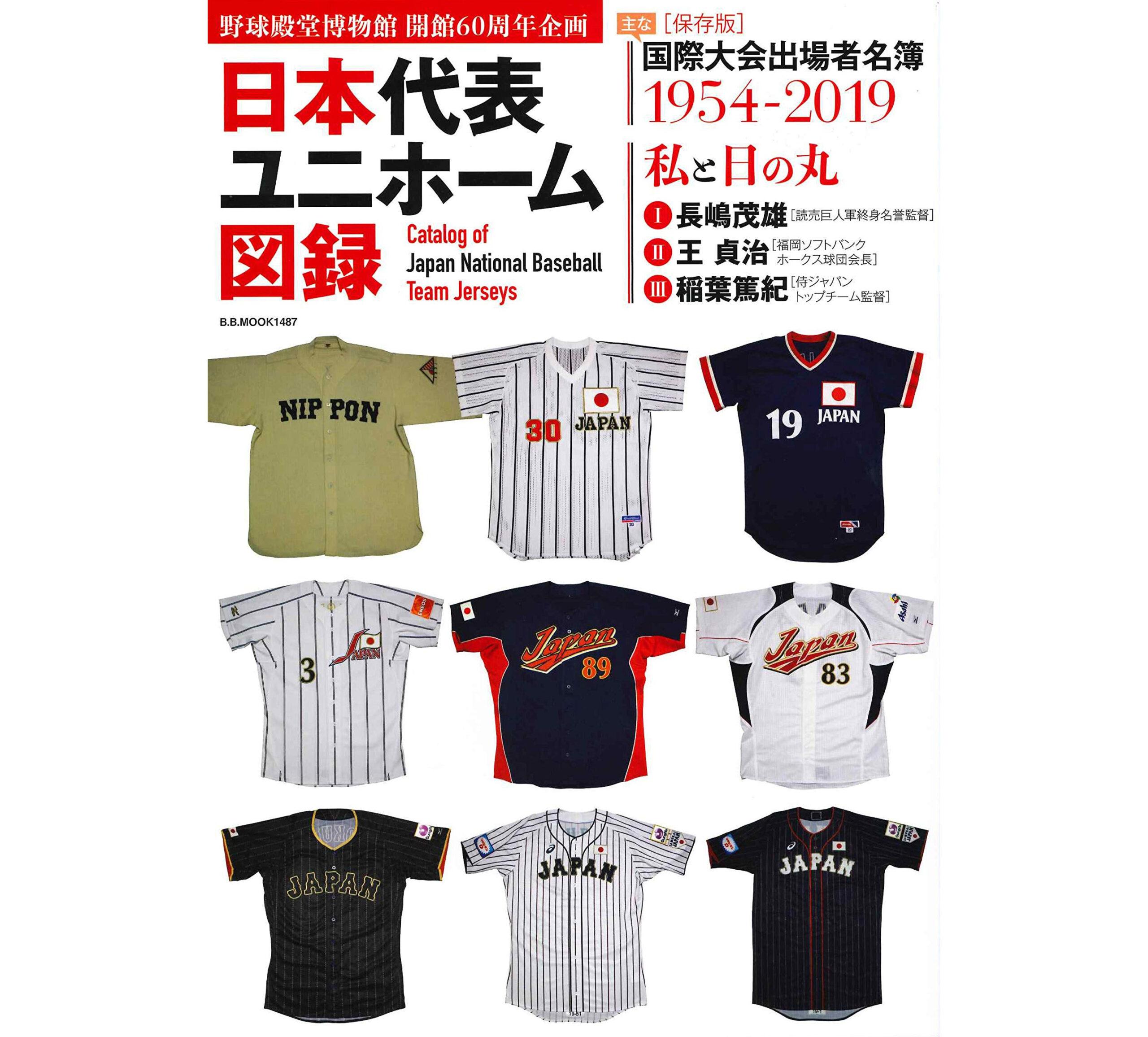 sp-book-zuroku20uni