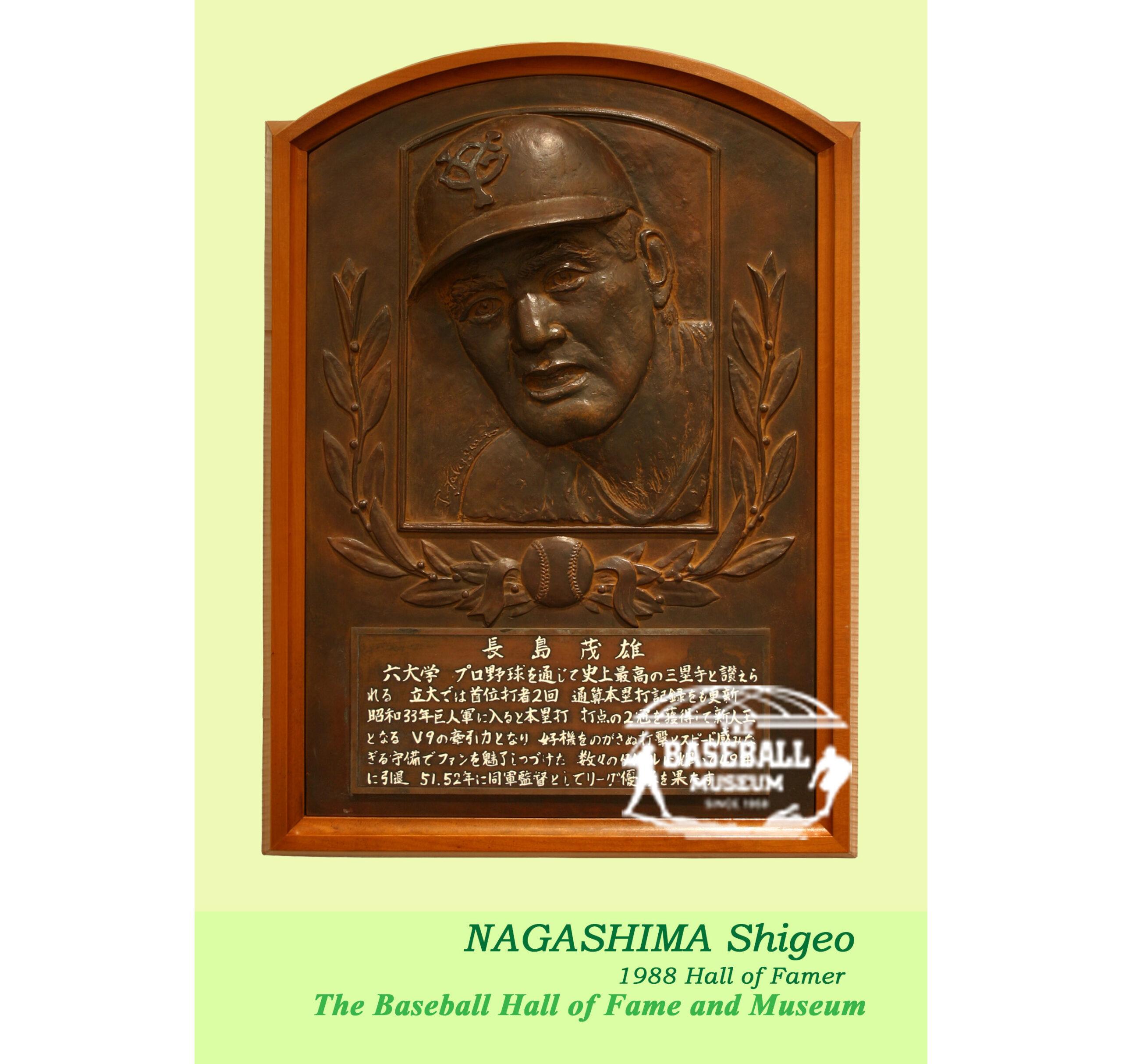 sp-postcard-nagashima