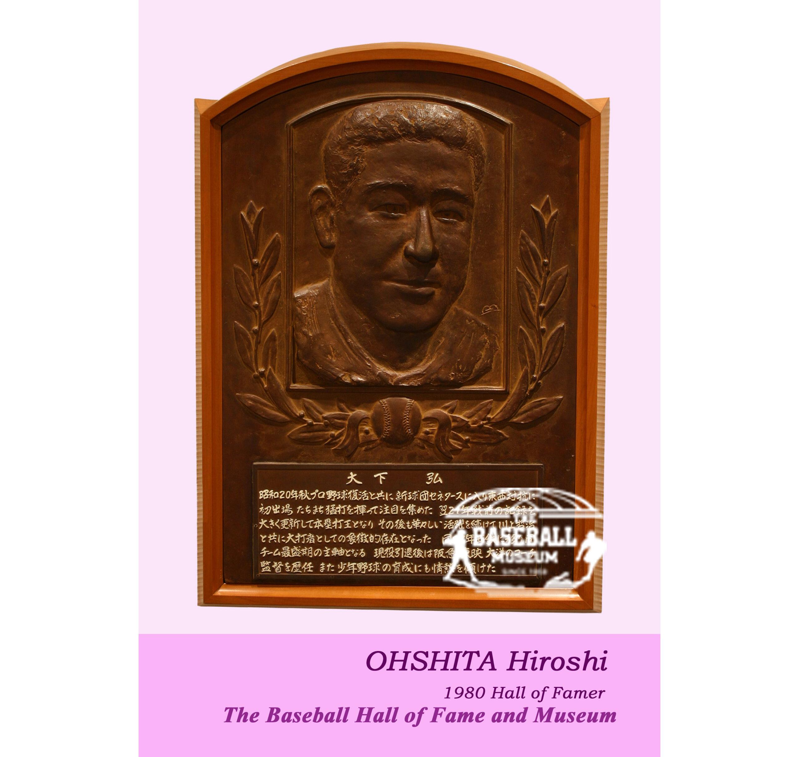 sp-postcard-oshita