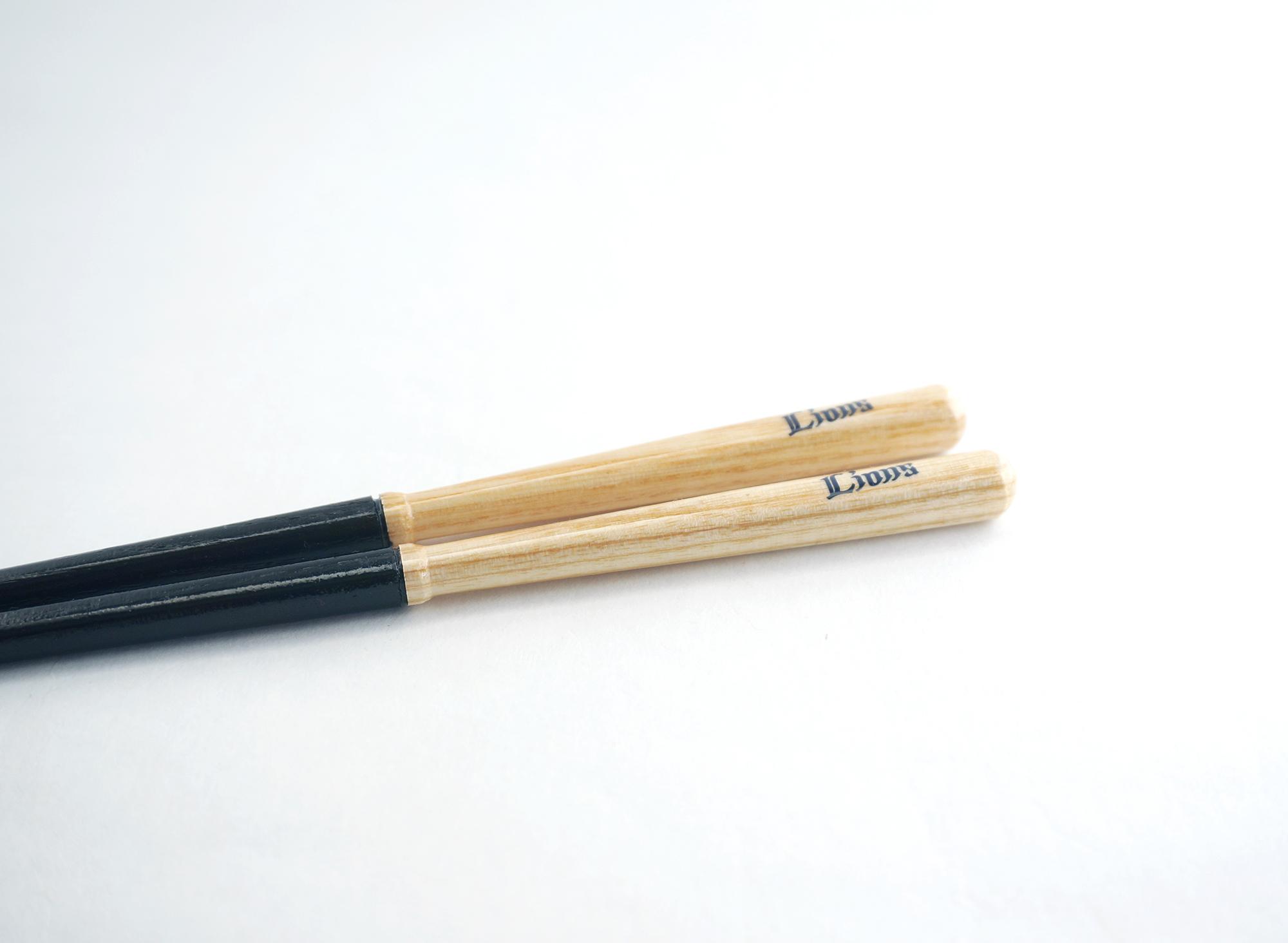 sp-hashilogo-20l