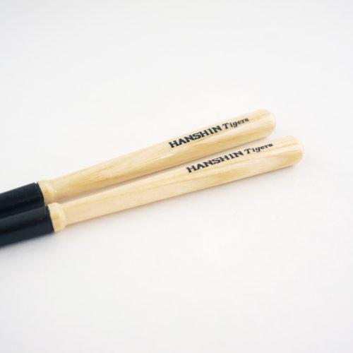 sp-hashilogo-20t
