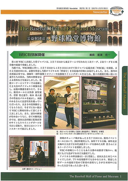 newsletter 27-1