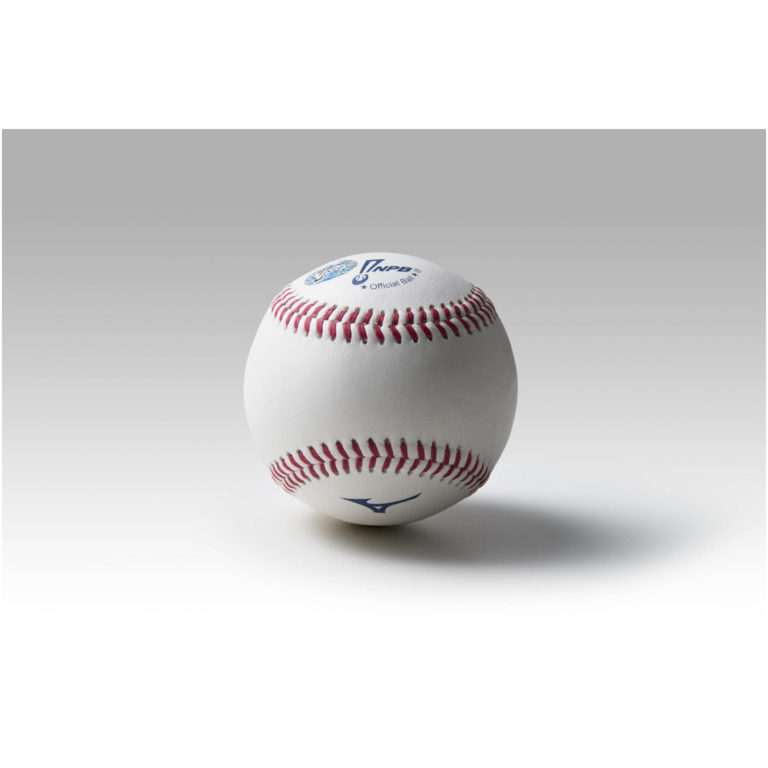 sp-npb-ball20