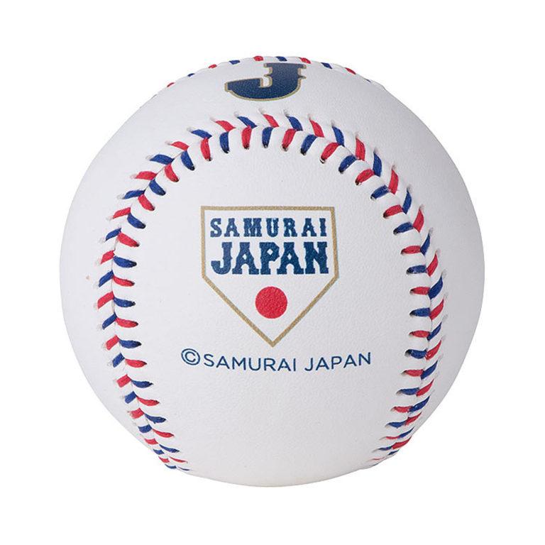 sp-samurai-ball19wh