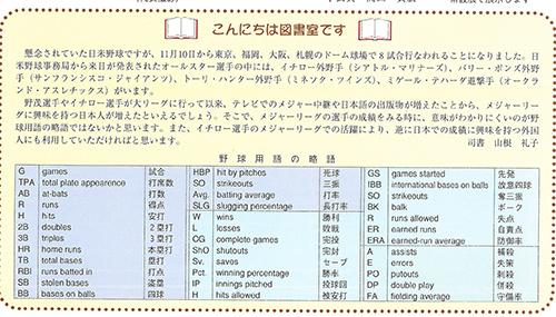 vol12-3