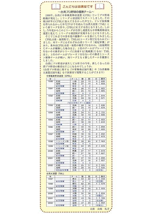 vol12-4