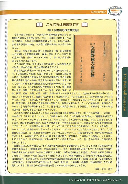 Vol.28 NO.1