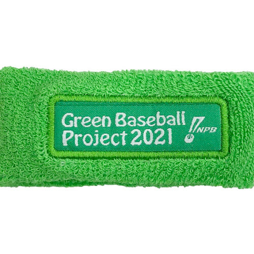 sp-npb-wristband21