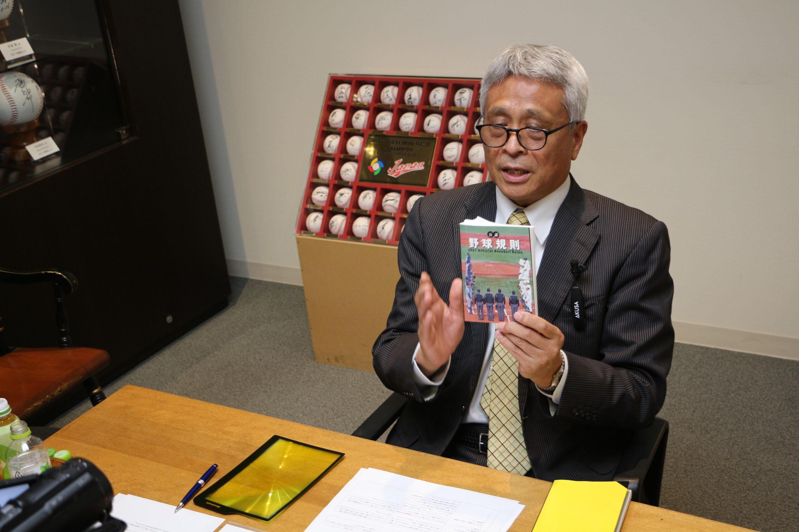 開幕記念オンラインイベント「日本野球規則委員が語る2021年の野球規則改正」