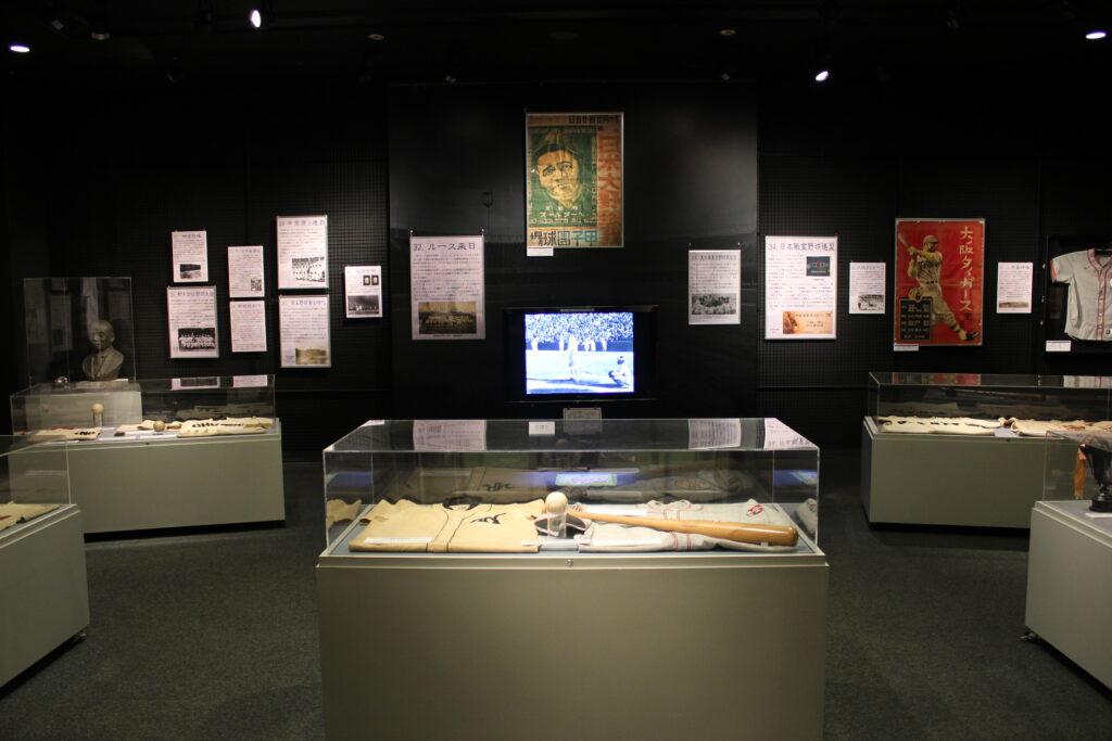 野球伝来150年記念展「第1期 1872-1945 ベースボールがやってきた」